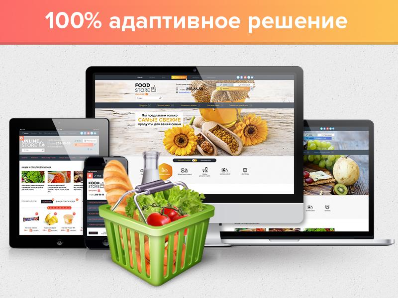 На чем сделать простой интернет магазин раскрутка сайта поисковое продвижение бюджет